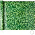 Balkon Sichtschutz, Variante 1 - grünes Laub, 75 cm